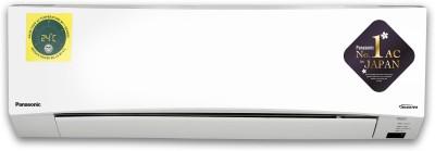 Panasonic 1.5 Ton 5 Star Split Inverter AC with PM 2.5 Filter - White(CS/CU-NU18WKYM, Alloy Condenser)